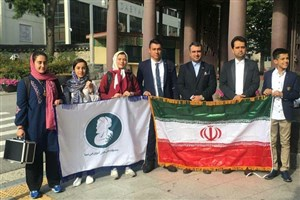 Iran Receives 12 Medals in 2018 KIYO 4I