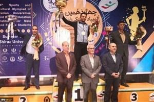 کسب عنوان نایب قهرمانی دانشگاه فنی و حرفهای در المپیاد ورزشی دانشجویان سراسر کشور