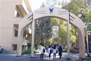 اجرای برنامه هدفمند توسعه دانشگاه آزاد با تجمیع واحدهای علوم پزشکی