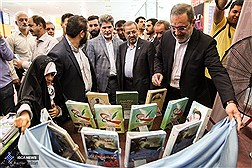 Tehran Holds the 6th Edition of Iran- Nevesht Exhibition / In Photo