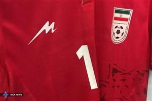 اعلام رنگ پیراهن تیم امید مقابل عربستان