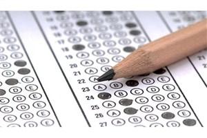18 Toughest Entrance Exams in the World