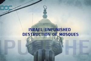 تخریب 200 مسجد در غزه
