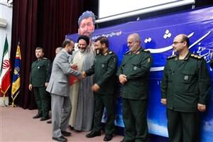 از بسیج کارکنان واحد رشت و بسیج استادان واحد لاهیجان تقدیر شد