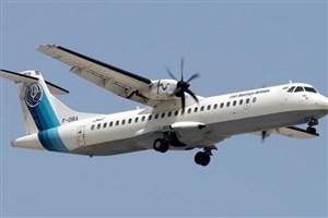 انتقال پرونده سقوط هواپیمای آسمان به تهران