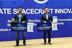 Iranian Students Take 2nd Prize in 2018 China Spacecraft Innovation Design Contest