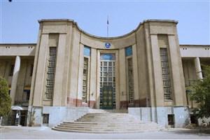 شرایط انتقال دانشجویان خارج از کشور به دانشگاه علوم پزشکی تهران
