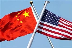 واکنش چین به ادعاهای آمریکا