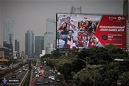 در حاشیه مسابقات آسیایی اندونزی 2018