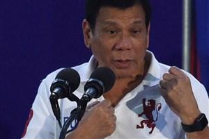 رئیس جمهور فیلیپین خطاب به آمریکا: شما که هستید که به ما هشدار می دهید