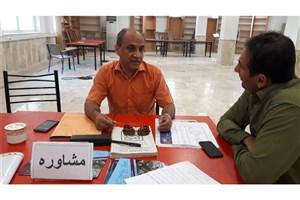 اجرای موفق طرح راه اندازی مرکز مشاوره تحصیلی دانشگاه آزاد اسلامی لاهیجان
