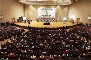 عراق در آستانه تشکیل بزرگترین فراکسیون پارلمانی است