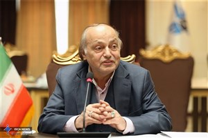 IAU New International Policies