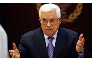 مجمع عمومی صحنه رویارویی فلسطینی ها و صهیونیست ها