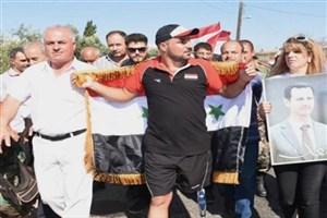 راهپیمایی متفاوت  جانباز سوری