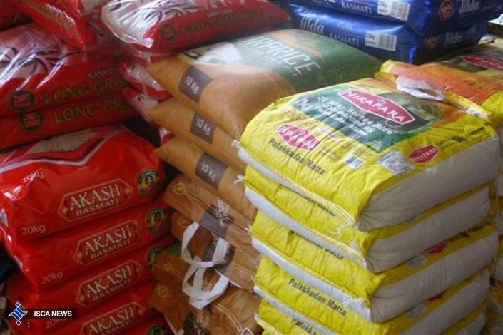 واردات برنج.jpg