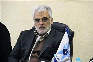 معرفی  سرپرست جدید دانشگاه آزاد اسلامی+ سوابق اجرایی