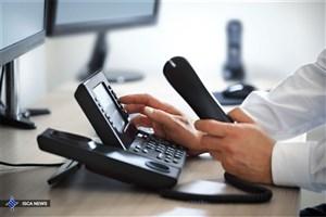 ارتباط تلفنی مشترکان ۴ مرکز مخابراتی دچار اختلال میشود