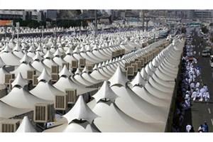 عرفات و منا آماده پذیرایی از ۸۶ هزار زائر ایرانی+ فیلم