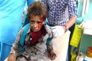 بمب آمریکایی قاتل کودکان یمنی