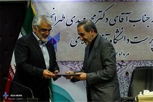 نظر روسای واحدها، در خصوص سرپرست جدید دانشگاه آزاد اسلامی