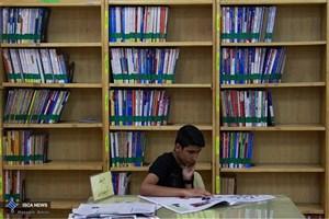 رایگان بودن ثبت نام در کتابخانههای عمومی در روز تهران