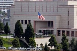 تیراندازی به سفارت آمریکا در ترکیه