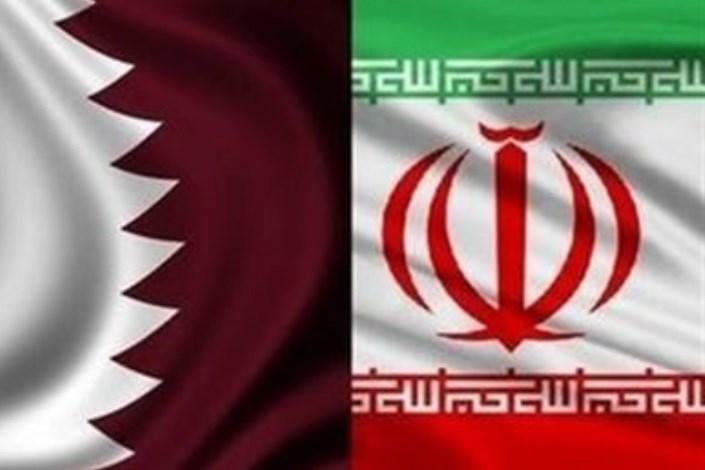 ایران.قطر.jpg