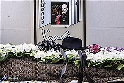 مراسم تشییع پیکر ضیاءالدین دری در تهران