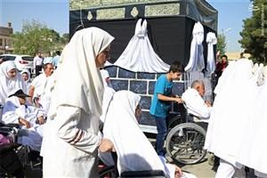 عید قربان به آسایشگاه کهریزک دعوتید