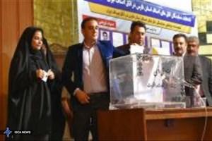 8 نماینده ازاستان فارس به اتاق اصناف ایران راه یافتند 