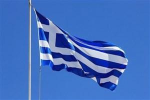 انفجار در یونان