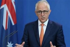 بحران سیاسی در دولت استرالیا
