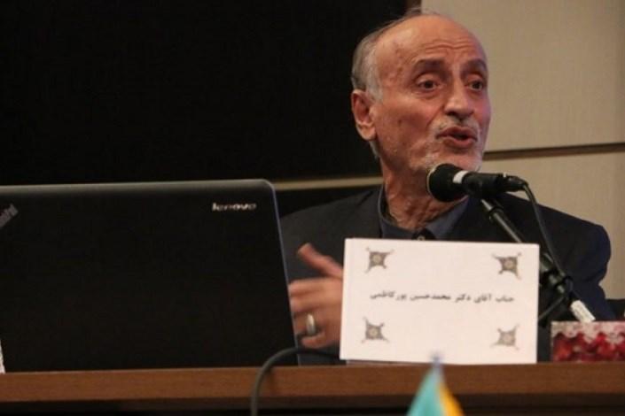 دکتر محمد حسین پورکاظمی