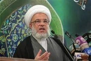 انتقاد مرجعیت دینی عراق از اقدامات ناکافی در بصره