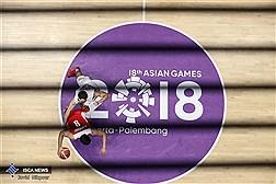 دیدار تیم های بسکتبال ایران و سوریه - مسابقات آسیایی اندونزی 2018