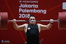 کسب مدال طلای مسابقات وزنه برداری - اندونزی 2018