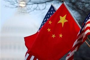چین سخنان ترامپ را بی اساس خواند