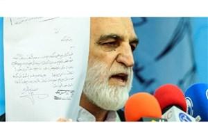 نامه  مشایی برای عزل وکلایش خطاب به رئیس دادگاه انقلاب+سند
