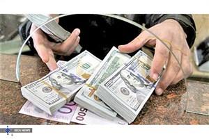ثبات نرخ ارز  دولتی در بازار +جدول