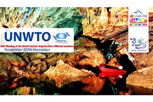 Hegmataneh to Host 40th Plenary Session of the UNWTO Affiliate Members
