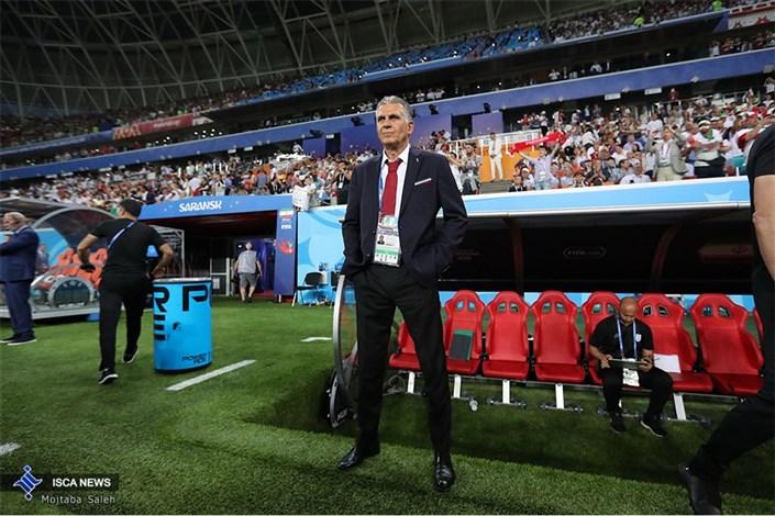 دیدار تیم های فوتبال ایران و پرتغال