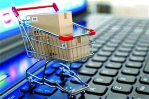 بیمه شاغلان کسبوکارهای اینترنتی به کجا رسید؟