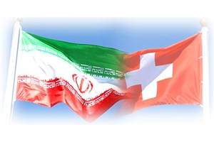 Iran, Switzerland to Expand Academic Relations