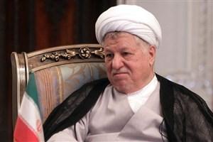 دومین سالگرد ارتحال حجت الاسلام هاشمی رفسنجانی آغاز شد