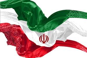 ایران نامزد میزبانی سی و سومین اجلاس منطقهای سازمان بهداشت جهانی دام شد