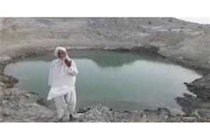 غرق شدن ۴ دختر نوجوان در گودال آب