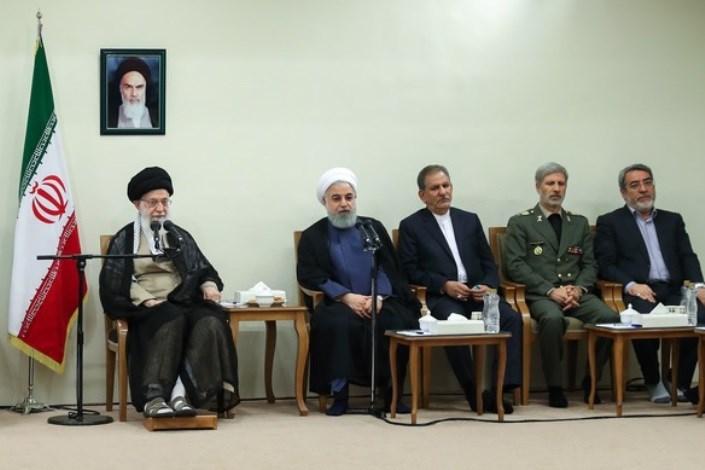 رهبر انقلاب در دیدار با هیات دولت