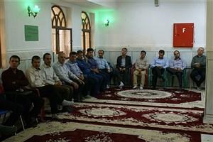 بزرگداشت عید غدیر خم در دانشگاه آزاد اسلامیواحد فسا