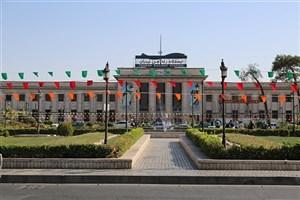 آذین بندی میدان های تاریخی تهران  برای  عید غدیر خم